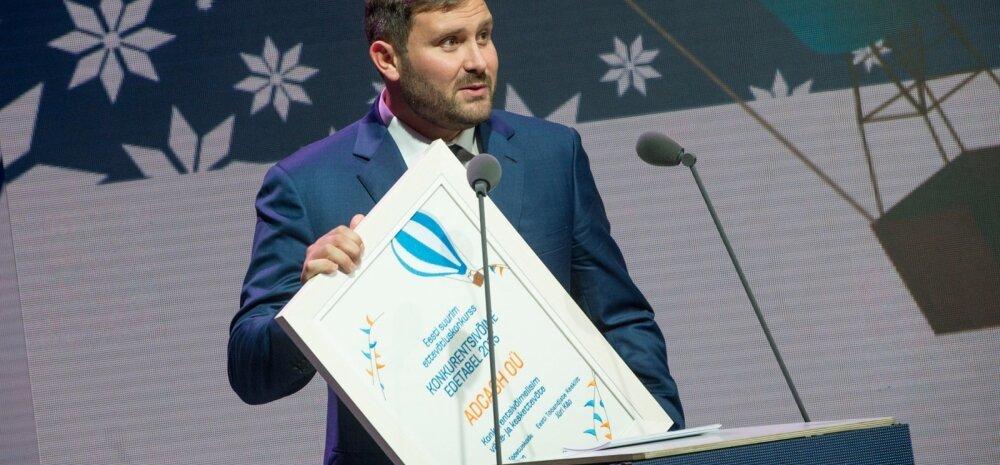 Aasta uuendaja ja konkurentsivõimelisim  keskmise suurusega ettevõte Adcash. Auhinnaga Adcashi tegevjuht Thomas Padovani.