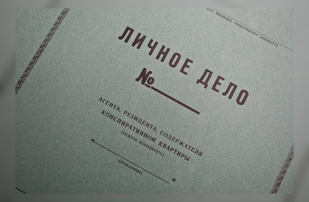 Leedus avaldati veel 93 KGB reservisti nimed