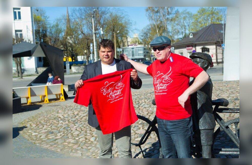 Eesti Ööjooks värvib Rakvere punaseks