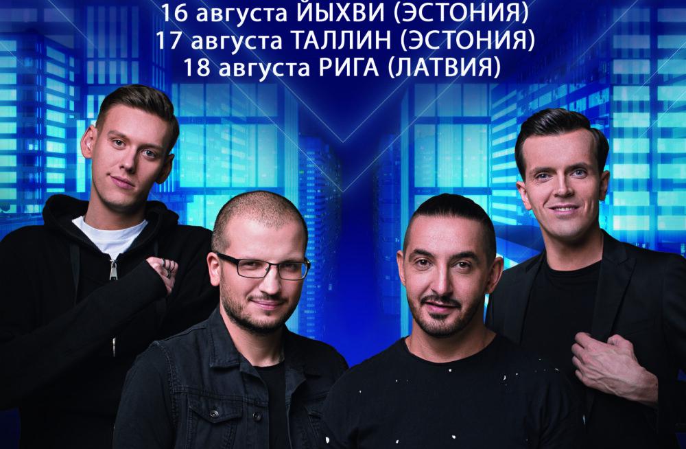 """Шоу """"Импровизация"""" от Comedy Club Production снова в Эстонии"""