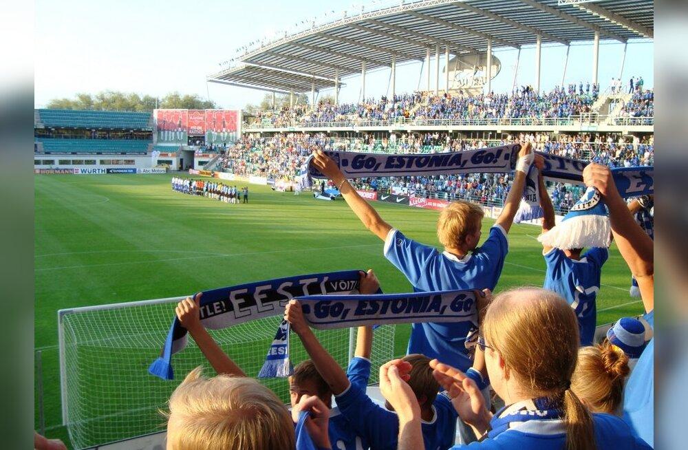 Эстонский футбольный союз наказал игроков, делавших ставки