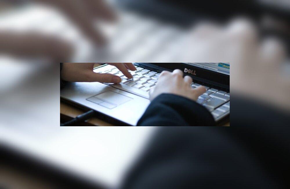 arvuti