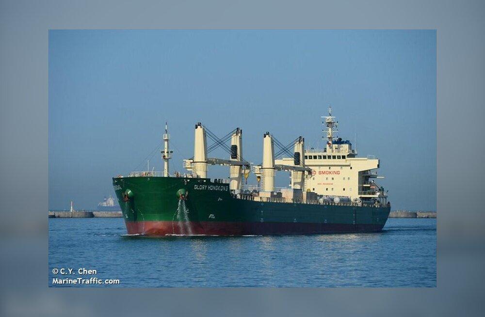Soome lahel sattus merehätta kaubalaev