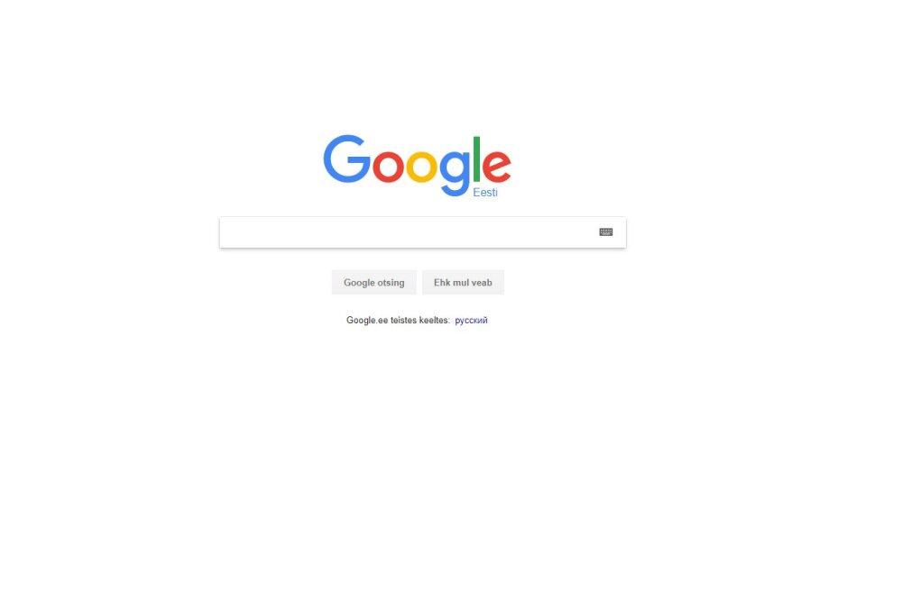 Google`i avalehte ootab lähinädalail ees esimene suur muutus aastast 1996