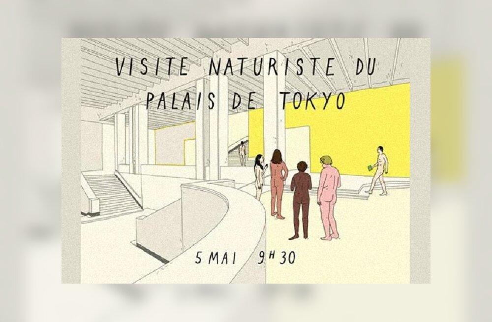 В Париже можно будет сходить в музей нагишом
