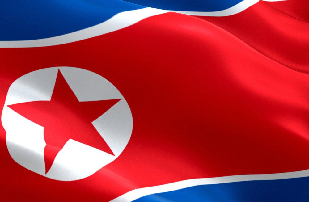 Põhja-Korea | Vaata, milliseid lemmikloomi põhjakorealased peavad ja milliseid probleeme nendega on? Vastus on üllatav