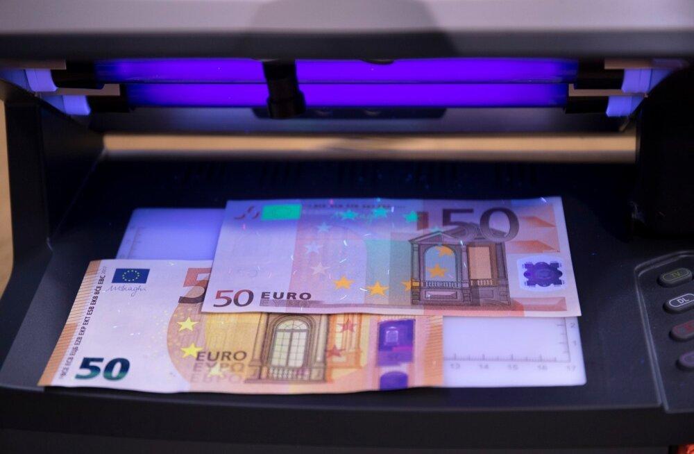 Амбициозно, но реалистично: Еврокомиссия желает, чтобы Банковский союз был готов не позднее 2018 года
