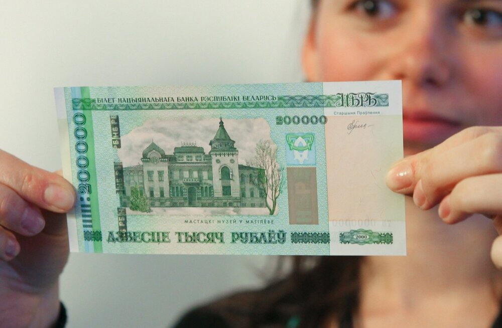 Aasta lõpuni saab Valgevenes maksta ka seni suurima nimiväärtusega kupüüriga.