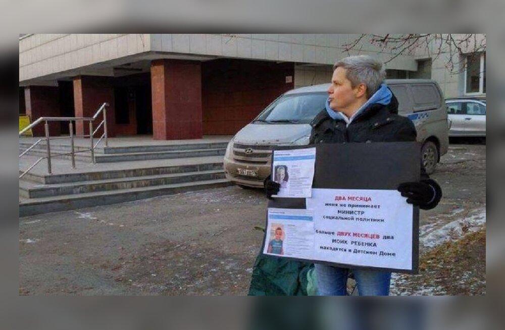 Дело россиянки, у которой забрали детей после удаления груди, будет пересмотрено