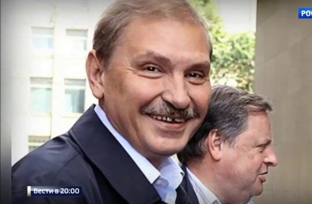 В Лондоне найден мертвым соратник Березовского