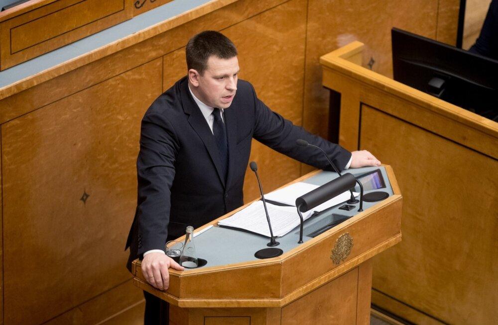 Riigikogu 21.11.2016