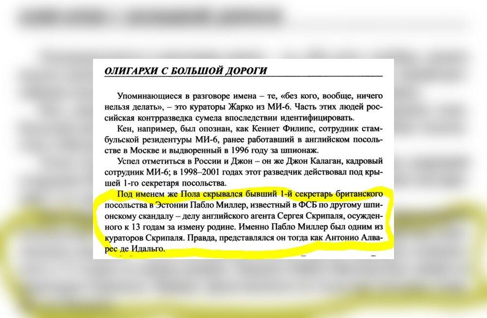 """ОТ РЕДАКЦИИ: Об эстонском """"следе"""" Скрипаля писалось уже в марте"""