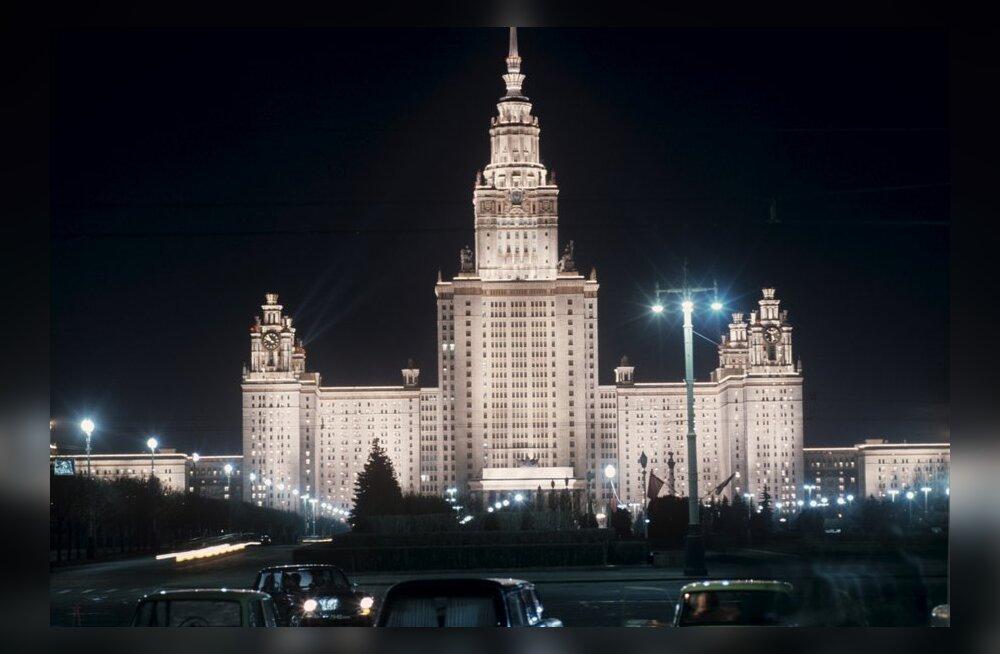 МГУ проведет в Эстонии семинары для учителей