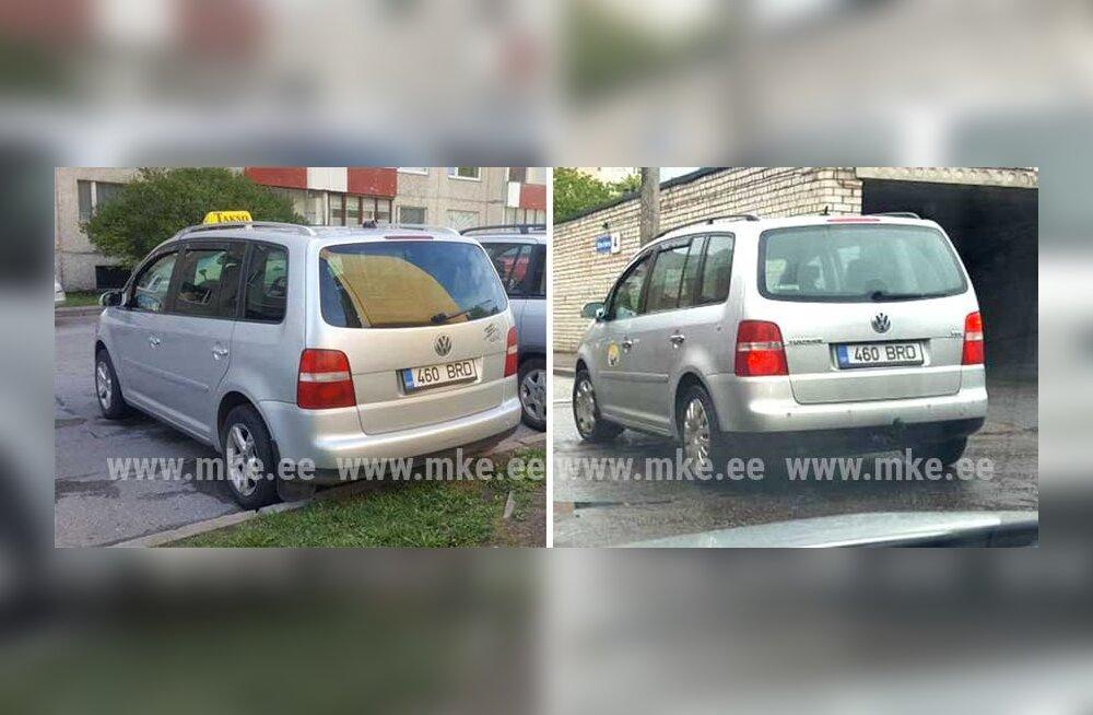 Любопытная схема: владелец поставил одинаковые номера на две разные машины