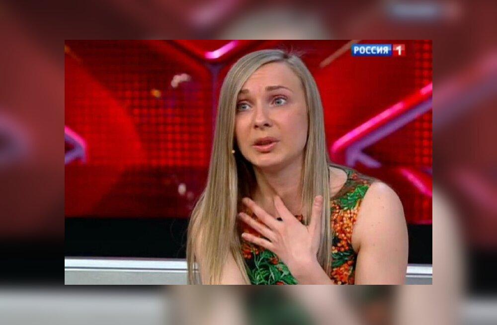 """Как сегодня выглядит звезда """"Дом-2"""" Анастасия Дашко, отсидевшая в тюрьме"""