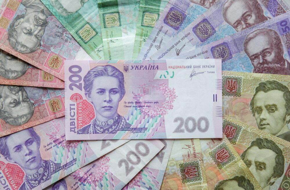 Украина посчитала убытки от блокировок