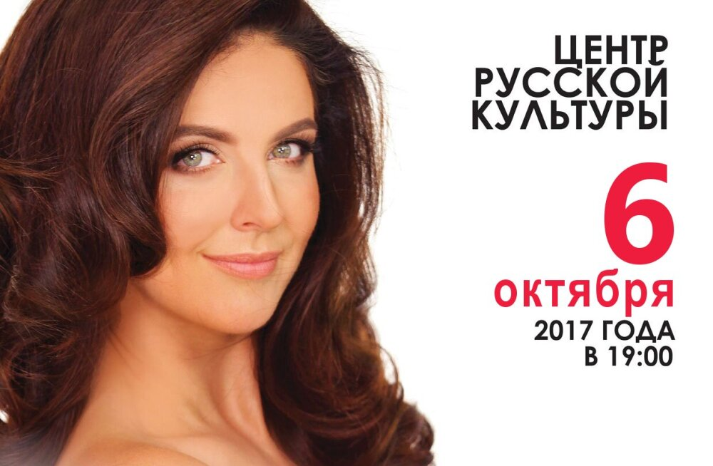В Таллинне состоится эксклюзивный живой концерт Наталии Власовой