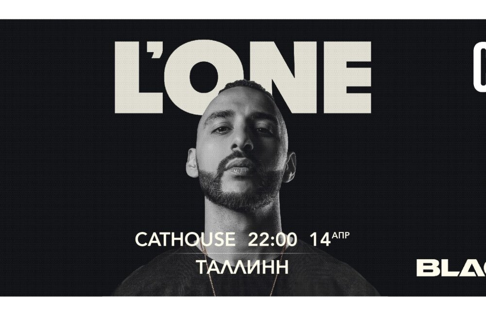 """""""L'ONE"""" приезжает в Таллинн! В программе старые хиты и презентация нового альбома"""