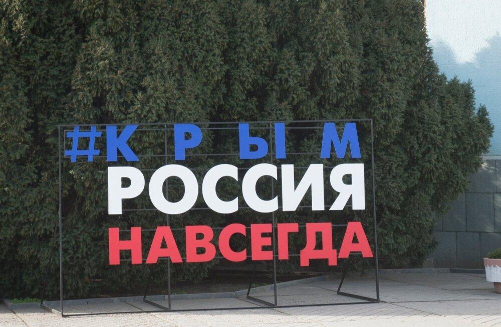 Jaak Madison enda Krimmi-reisist: meie rahvuspoliitika ei tohiks olla selline, kus me ei tee midagi rahvuskultuuri päästmiseks võõrsil