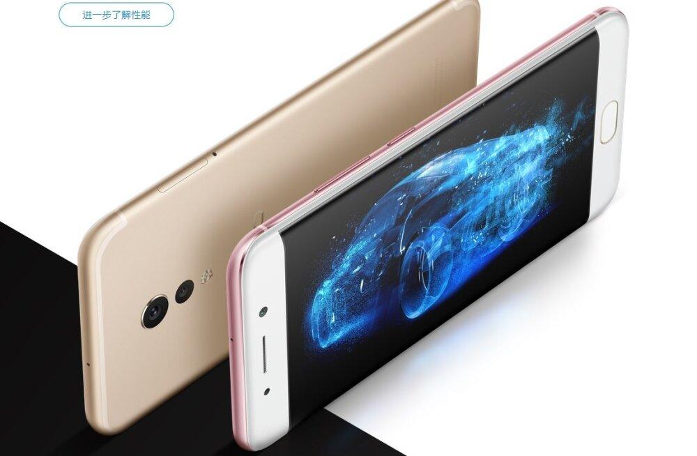 See on esimene telefon, mille sõrmejäljesensor on ekraani all (Apple ja Samsung jäid hiljaks)
