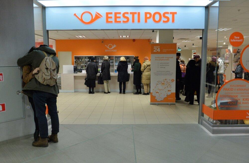 Narva mnt Eesti Posti postkontor