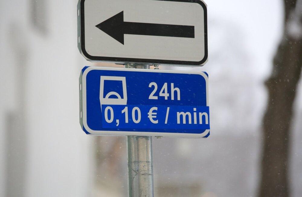 Введение зимнего порядка парковки откладывается