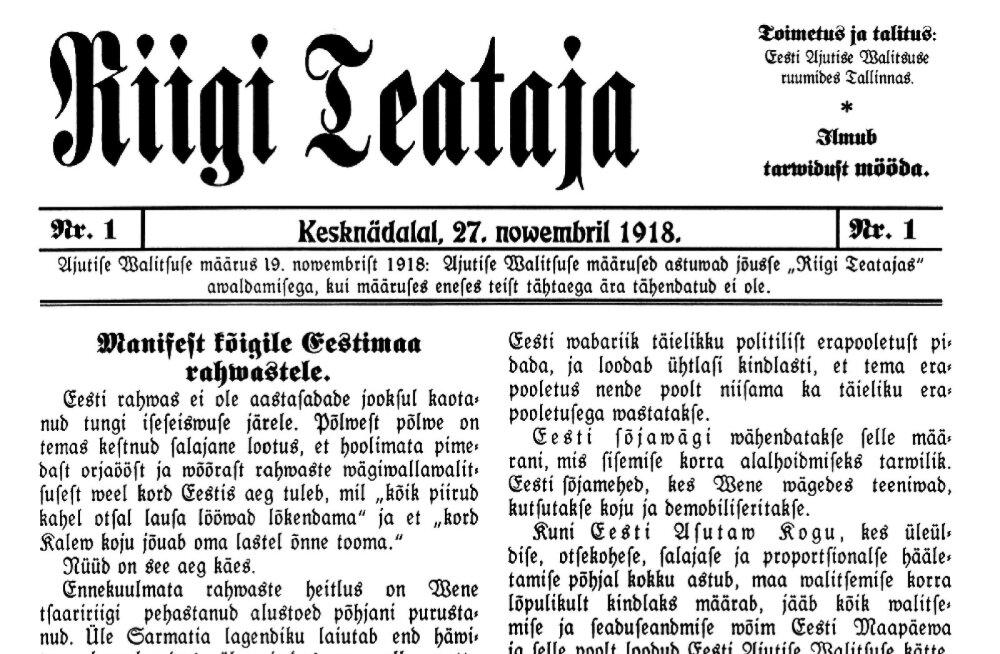 Eesti esimene Riigi Teataja ilmus vaid päev enne Vabadussõja puhkemist