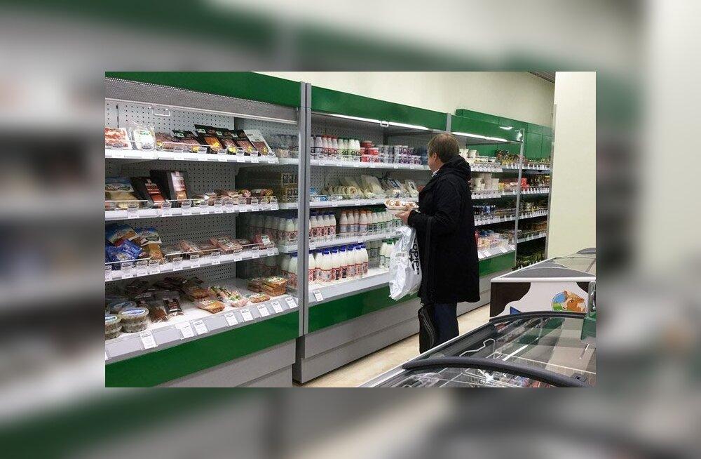 В Госдуме РФ открылся супермаркет