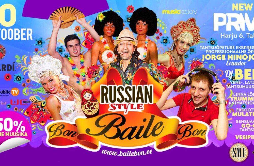 Смотрите, кто выиграл билеты на вечеринку Baile-Bon!
