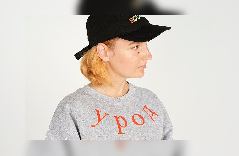 ФОТО  Кофты и шапки