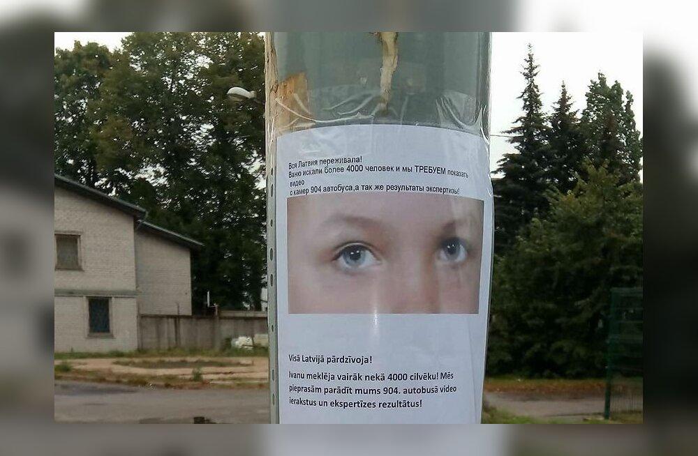 Смерть Вани Берладина: жители Латвии требуют обнародовать результаты экспертизы