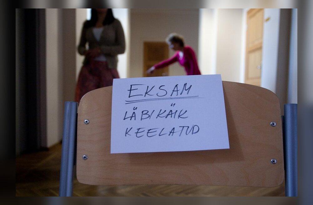 Mihkel Kübar: Arukat, tasakaalukat ning avatud arutelu oodates...