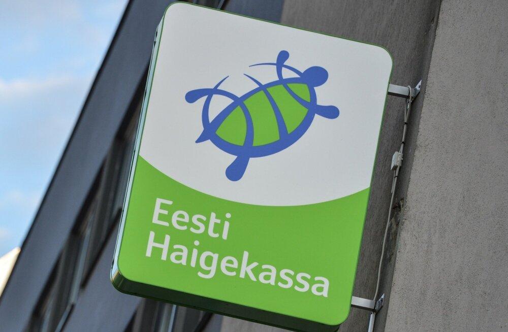 Убыток больничной кассы снизился до 27 миллионов евро