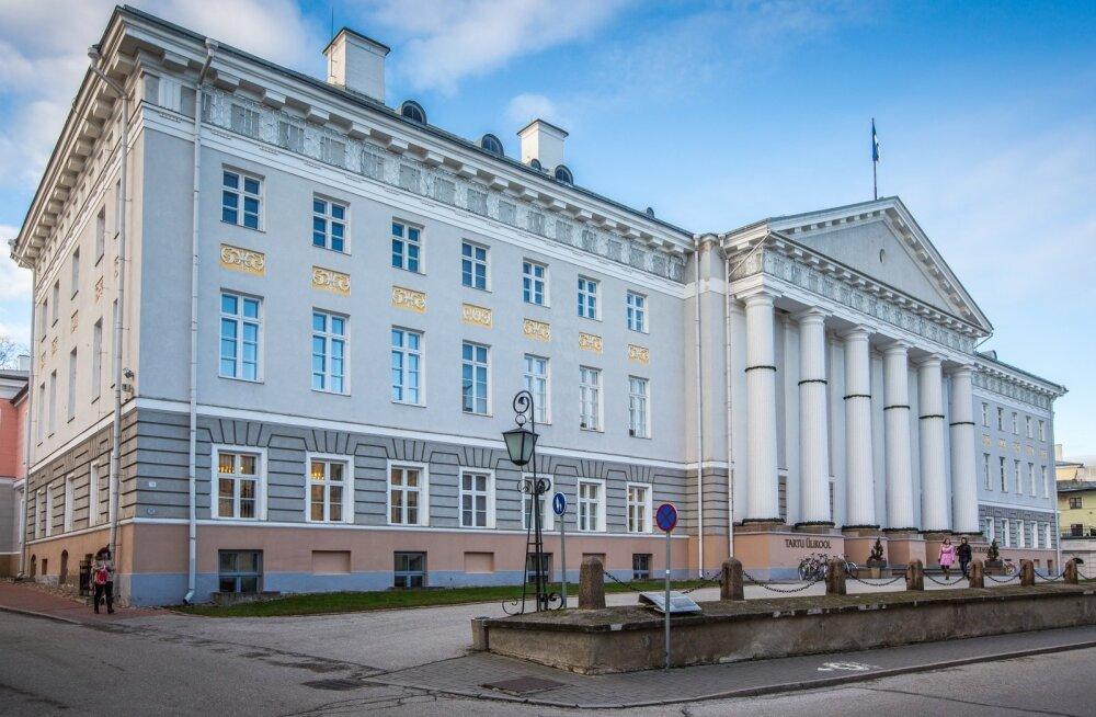 На титул культурной столицы Европы — 2024 претендуют Тарту, Нарва и Курессааре