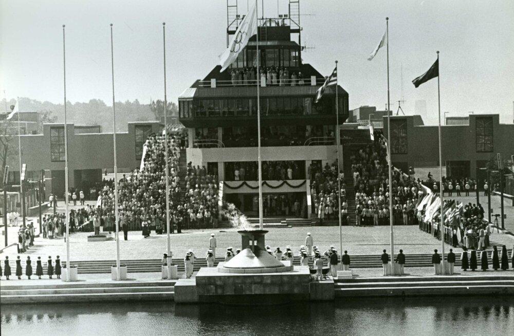 Olümpiaregati pidulik lõputseremoonia