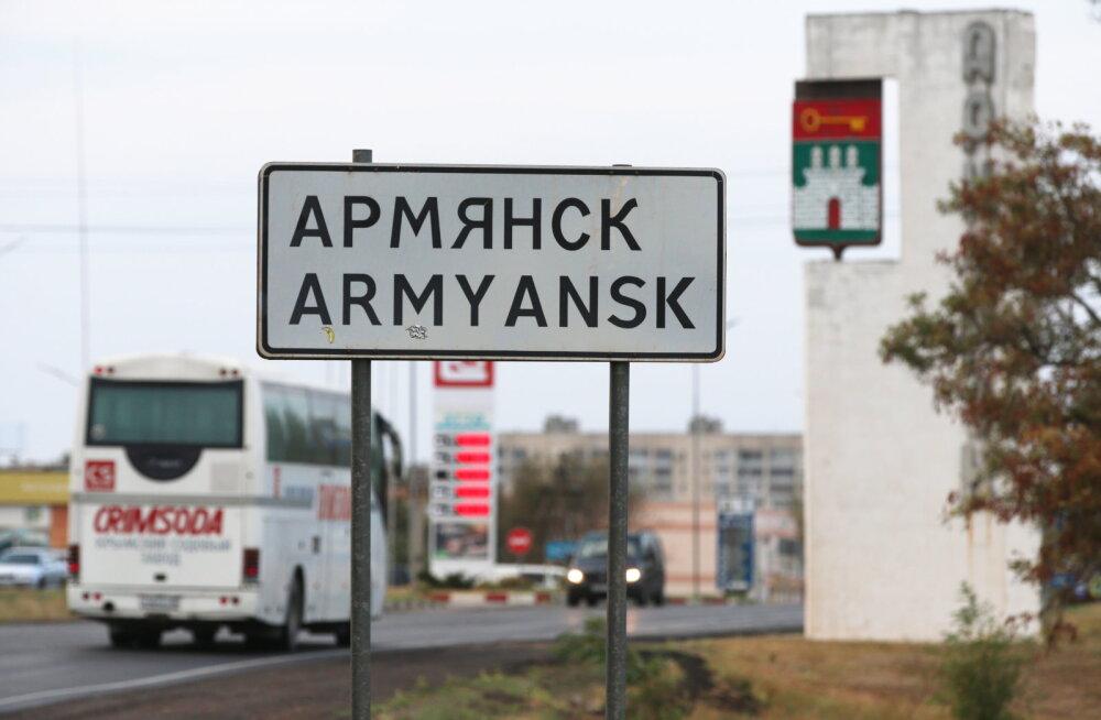 Экологическая ситуация в крымском Армянске ухудшается: начал действовать режим ЧС