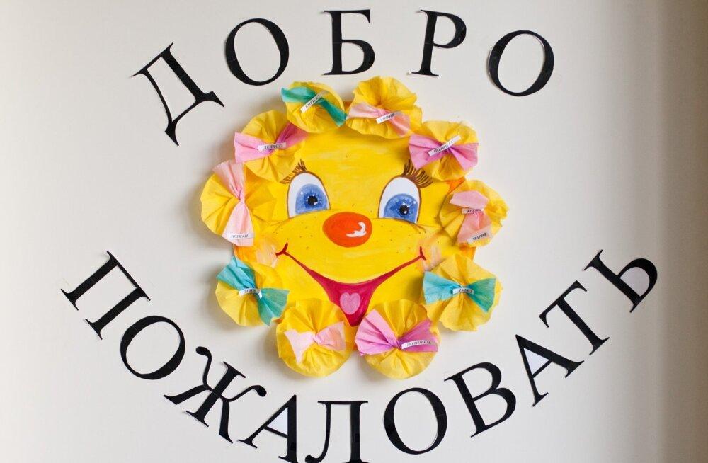 REPLIIK | Ka vene keele taga on inimene