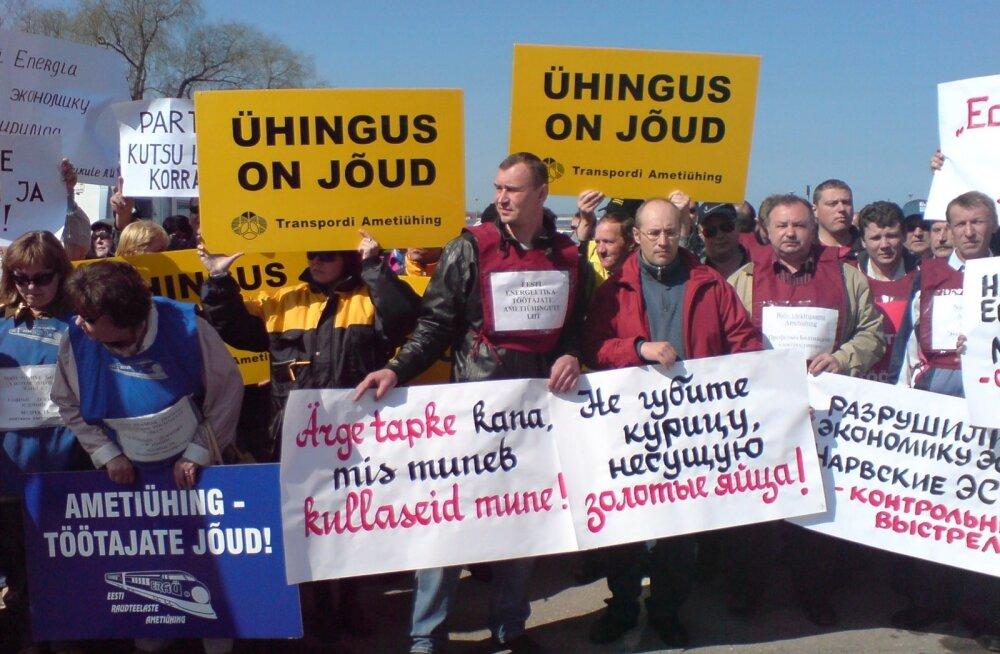 Пикет энергетиков в 2009 году
