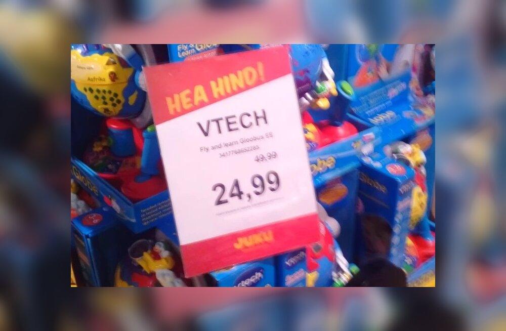 Читательница интересуется: почему на эстоноязычный вариант игрушки есть скидка 50%, а на русскоязычный — нет?