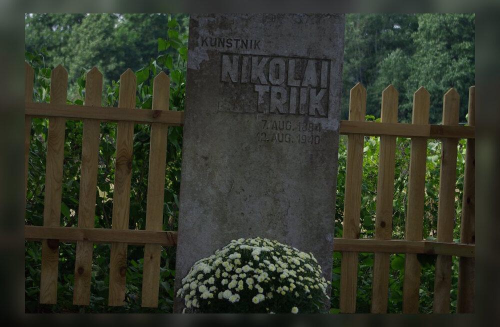 Paldiskis tähistati kunstnik Nikolai Triigi 130.sünniaastapäeva ning avati Leetse-Lepiku talu kalmistu uus aed