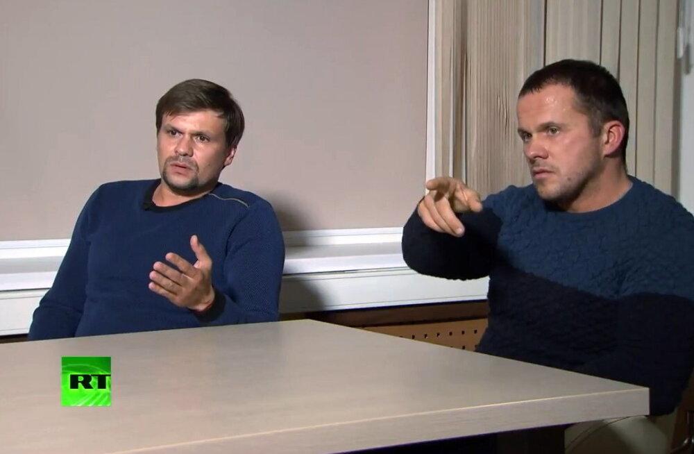 Боширов и Петров следили за Скрипалем в Чехии в 2014 году