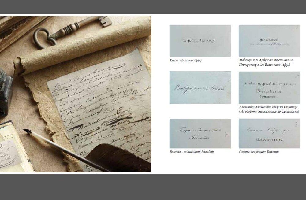 Русский музей Эстонии издал книгу на основе исторических визиток