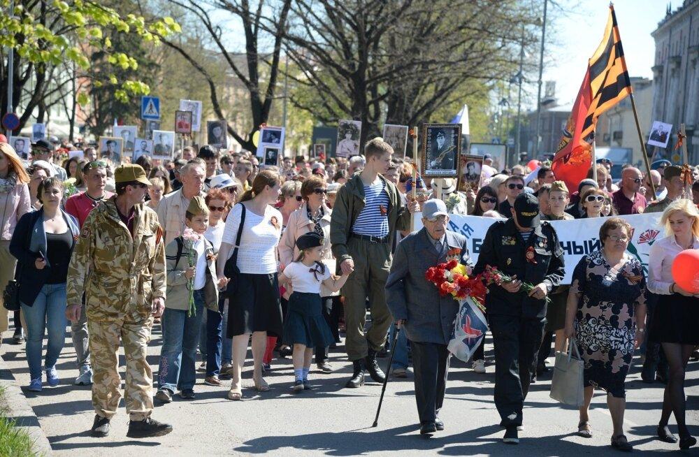 """9 мая в Нарве: улицы перекроет не полиция, нарвитян просят """"использовать разрешенную символику"""""""