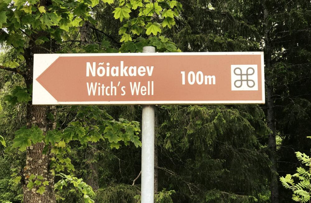 Eestimaa põnevad väepaigad, mida tasub sel suvel külastada