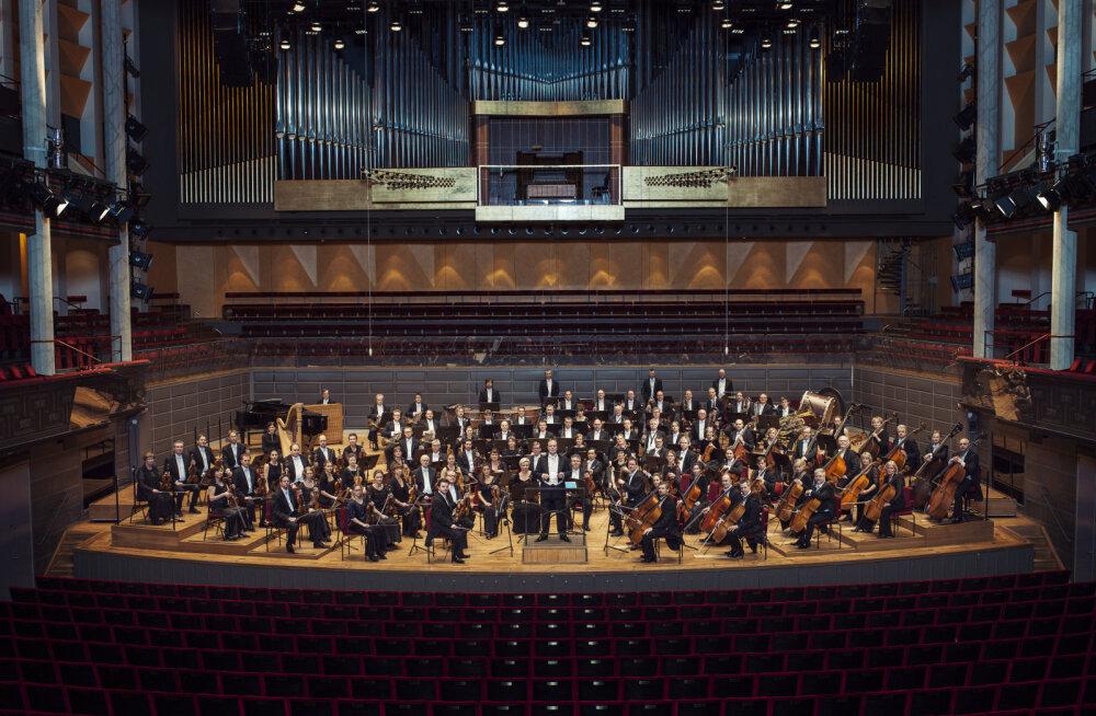 В марте в Таллинне выступит нобелевский оркестр