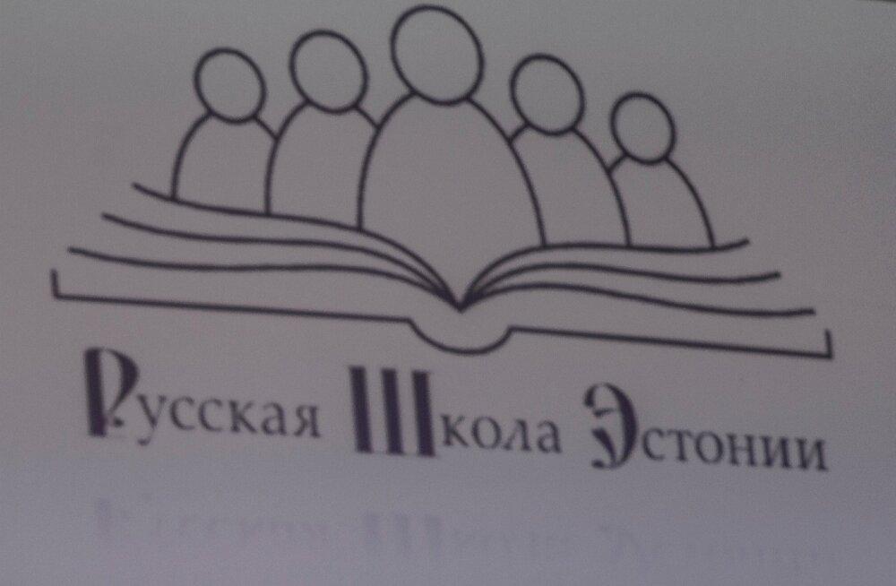 Tatjana Stomahhina: kui soovid lõimuda, ära pane last vene kooli