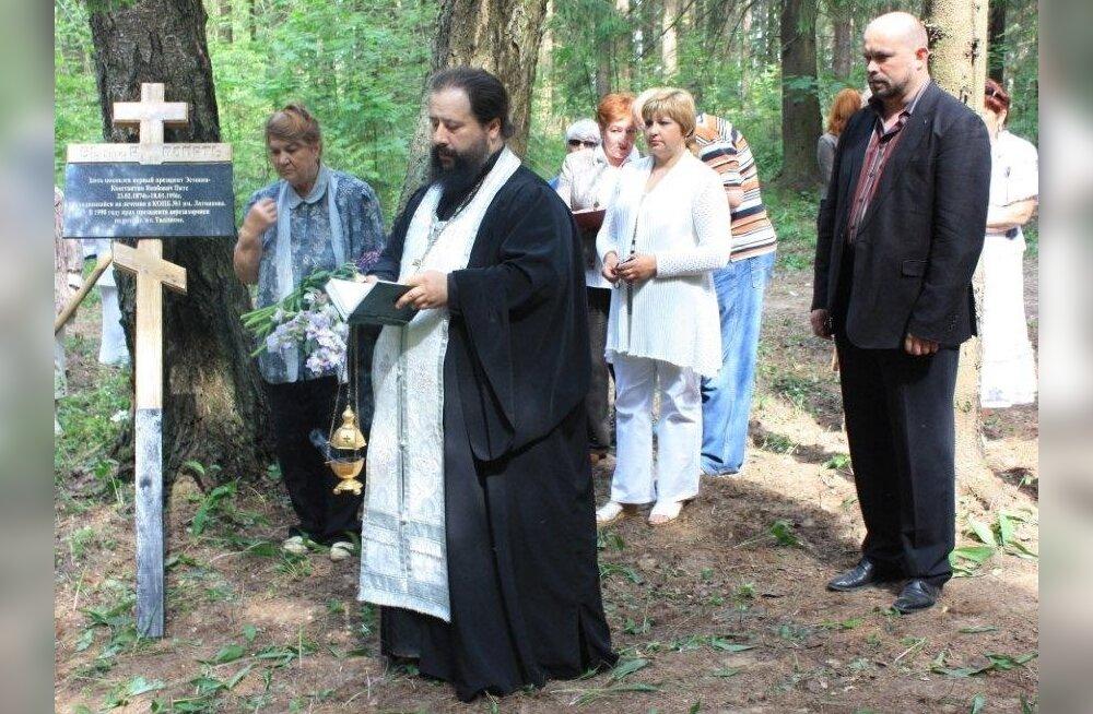 ФОТО: В российском селе установлен крест на могиле Константина Пятса