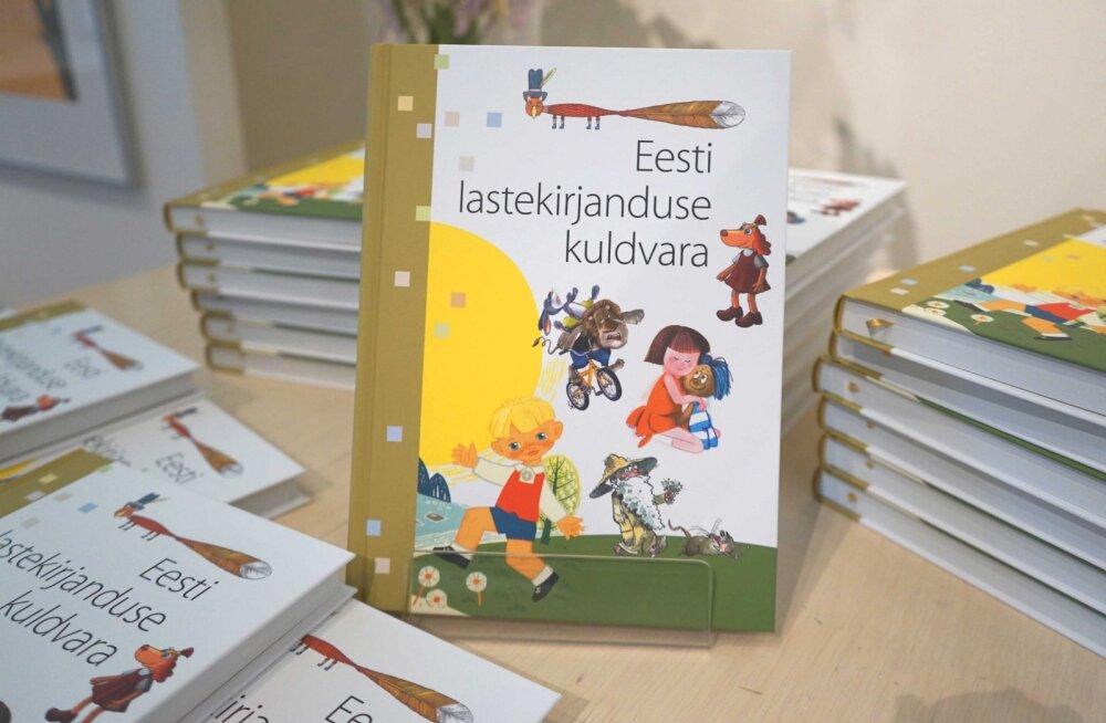 """Ilmus kogumik """"Eesti lastekirjanduse kuldvara"""""""