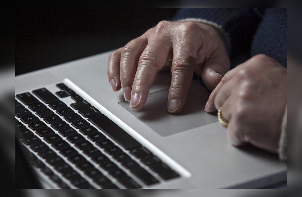 Порнографические суд приговорил
