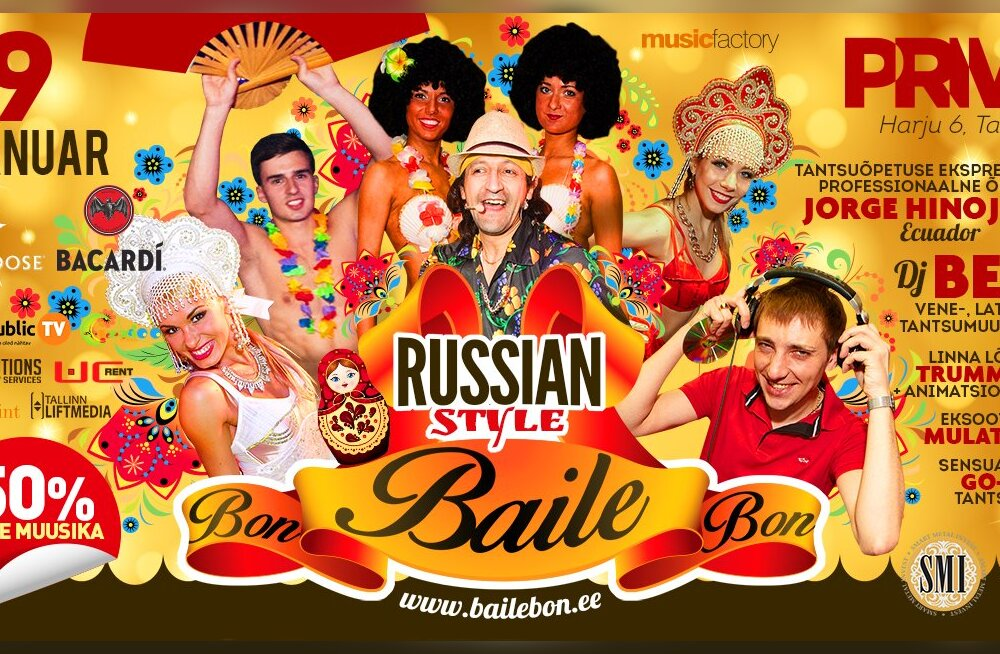 """Первая в новом году """"Самая веселая русская вечеринка города"""" Baile-bon пройдет в ночном клубе Privé"""